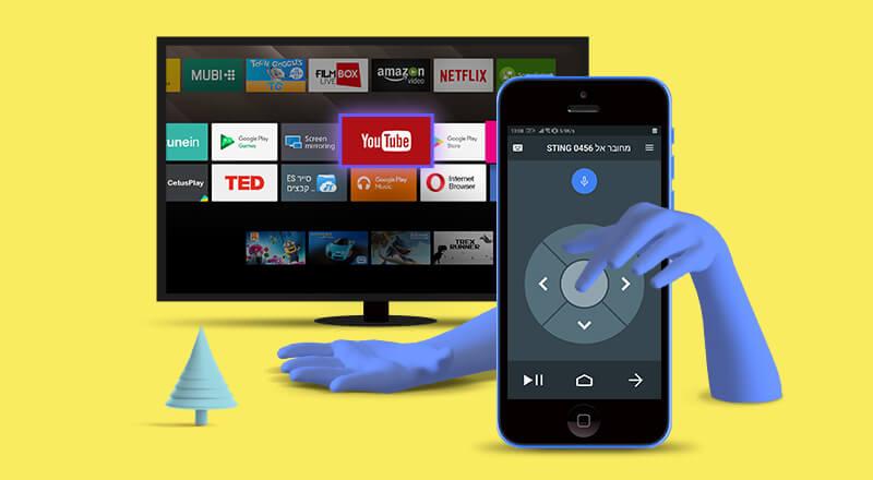 סטינג טי וי - עולם חדש של טלוויזיה