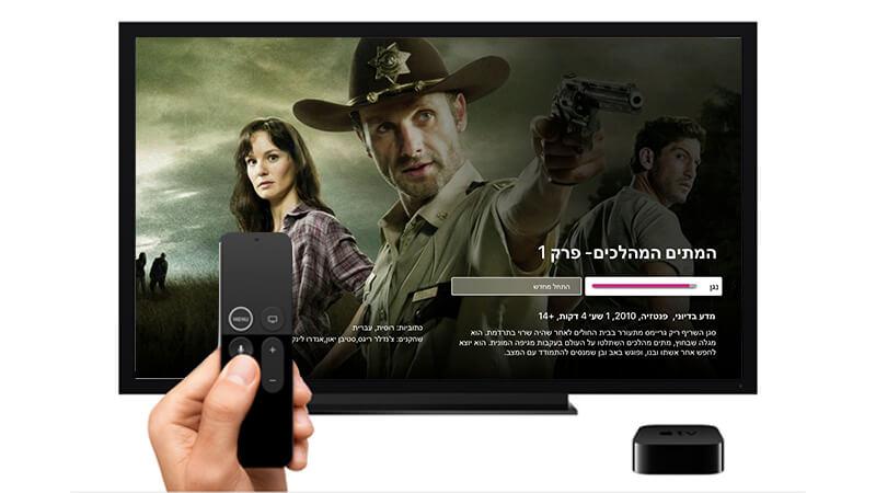 אפליקציית STINGTV בסטרימר אפל טי וי